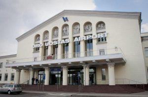 Отель возле аэропорта Вильнюса